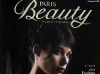 paris-beauty-magazine